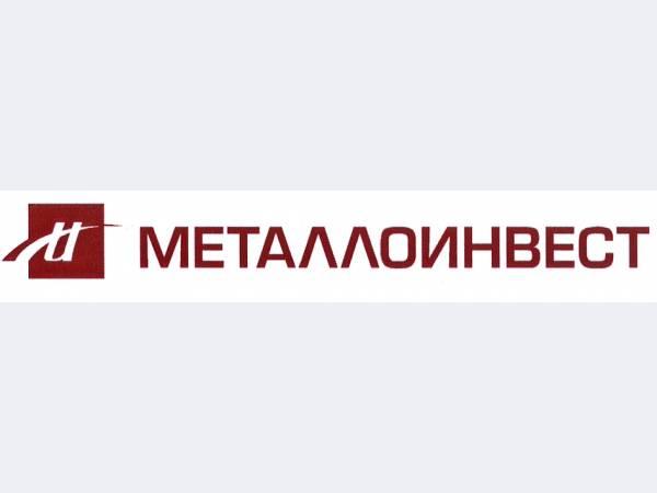 Металлоинвест в 2014 г. снизил производство стали на 3,7% до 4,5 млн т