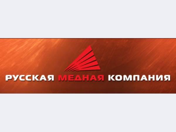 Карабашмедь в июне запустит новый цех