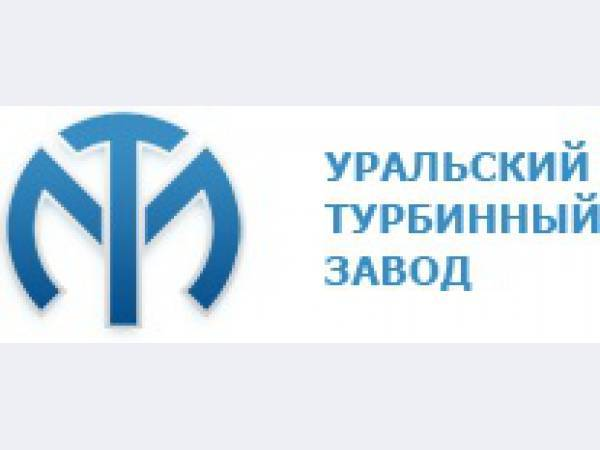 Уральский турбинный завод запустил крупнейший за 20 лет энергоблок в Монголии