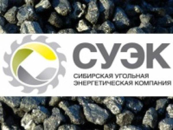 СУЭК нарастит добычу угля на Кузбассе