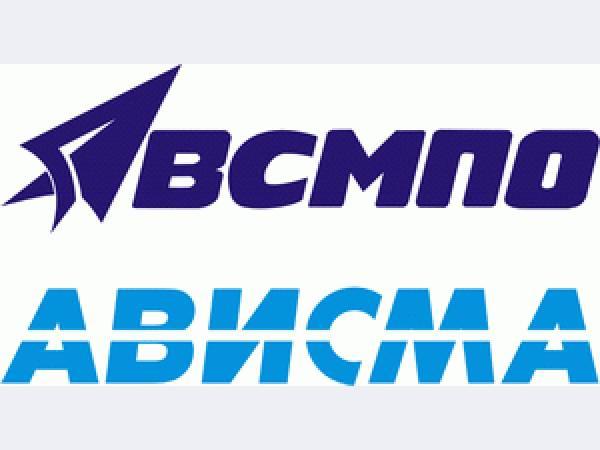 ВСМПО-Ависма планирует довести производство до 40 тыс. т в год