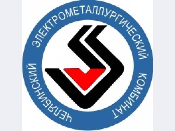 ЧЭМК вложит 30 млрд руб. в модернизацию Серовского завода ферросплавов