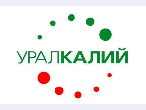 «Уралкалий» заключил контракт с крупнейшим в Индии импортером удобрений