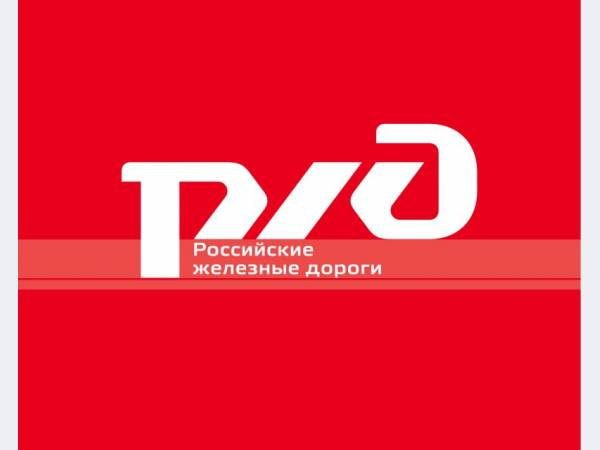 ОАО РЖД ждет ускорения спада грузоперевозок