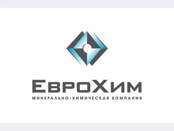 Компания «Еврохим» договорилась о строительстве завода