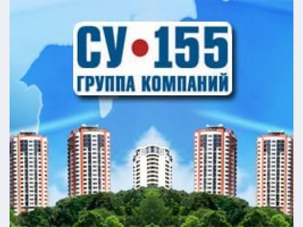 СУ-155 не может заплатить за аренду земли