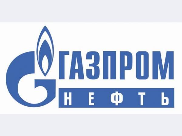 Чистая прибыль «Газпром нефти» за полгода выросла на 28%