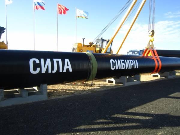 «Газпром» допустил перенос запуска «Силы Сибири» на 2021 год