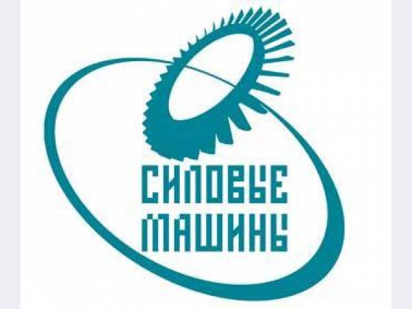 «Силовые машины» поставят нужные Крыму турбины в Краснодарский край