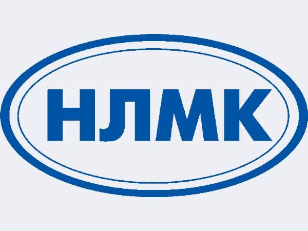 НОВАТЭК заключила контракт с НЛМК
