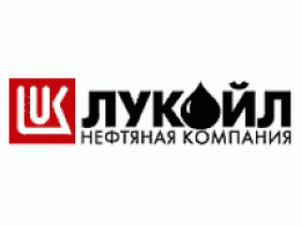ЛУКОЙЛ продает заправки в Прибалтике