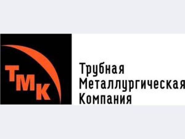 ТМК отгрузила партию труб для Газпрома