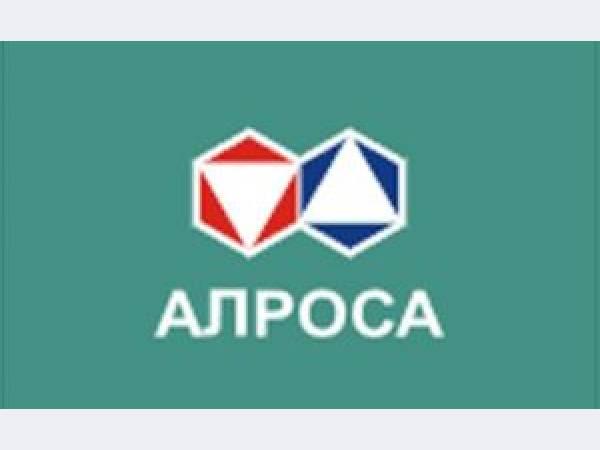 Правительство обсуждает продажу акций АК