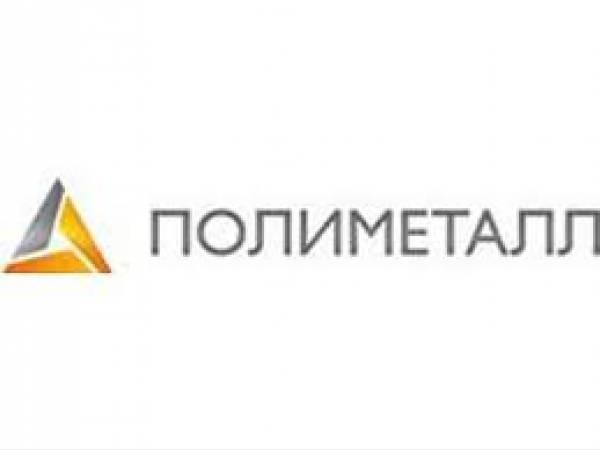 Полиметалл выиграл аукцион на разработку золотоносного участка