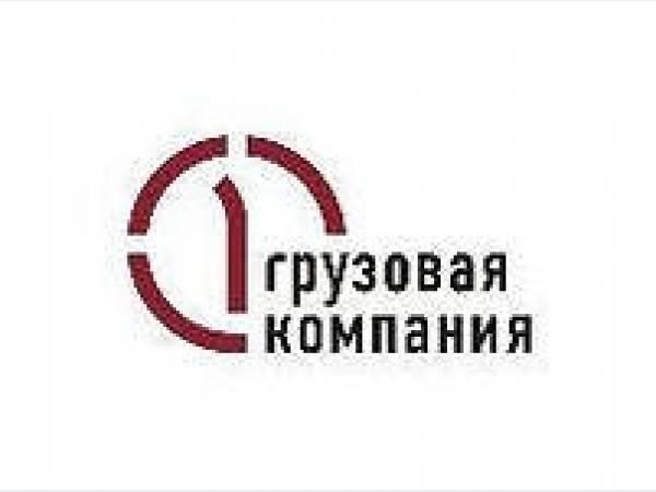 ПГК увеличила перевозки черных металлов по ОЖД