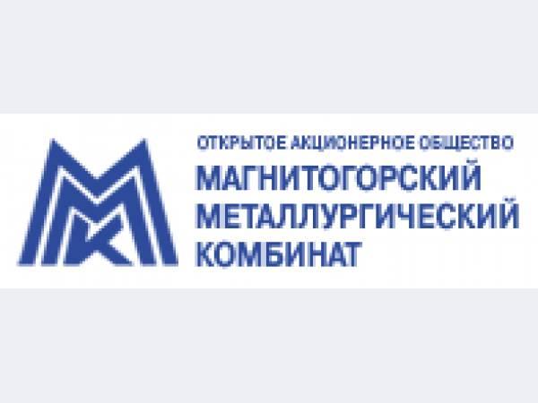 ММК автоматизировал регулирование подачи сжатого воздуха