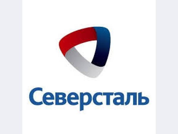 Северсталь выполнила заказ для Газпром нефти