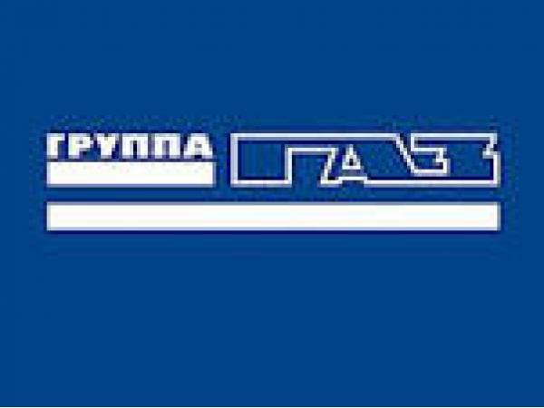 Группа ГАЗ планирует увеличить свою долю на рынке грузовых автомобилей