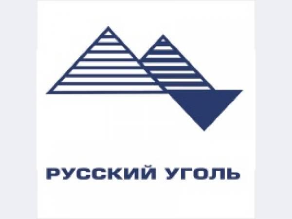 Русский Уголь развивает проекты в Приамурье