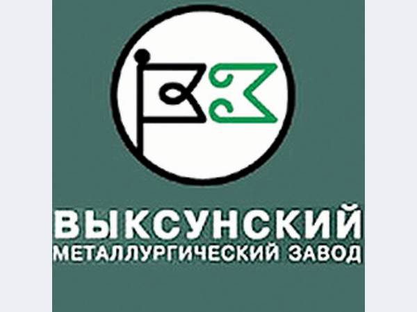 ВМЗ осваивает выпуск новой марки стали