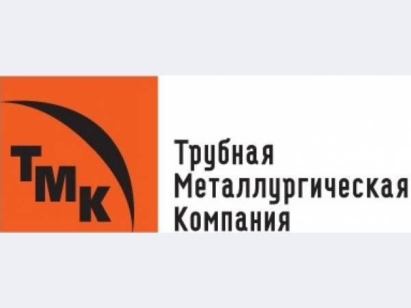 ТМК-КПВ поставила трубы для Роснефти