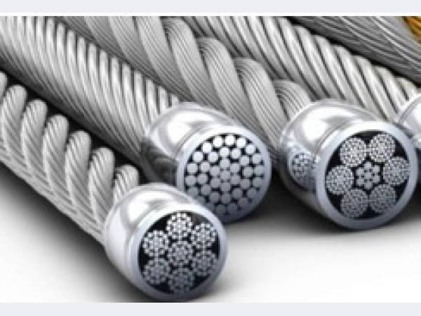 В Хакасии намерены запустить производство стальных канатов