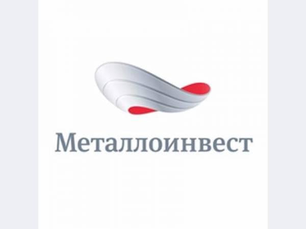 Уральская Сталь начала отливать шлаковые чаши