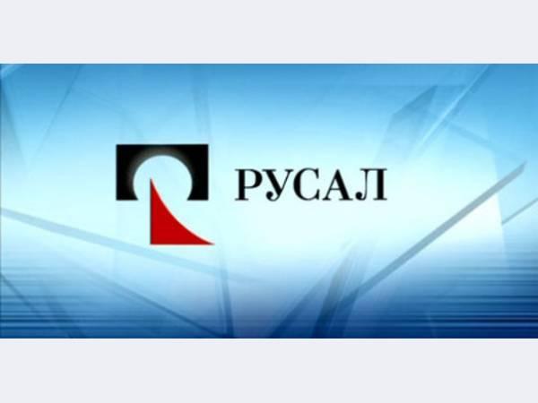 Cибирские заводы Русала не сократили выпуск алюминия