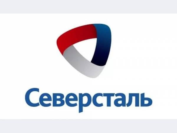 Северсталь наращивает поставки российским автопроизводителям