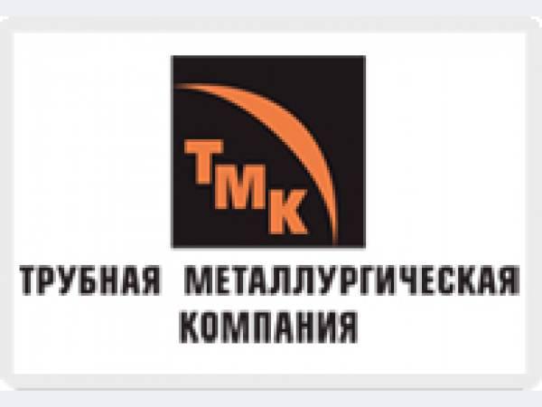 В 2016 г. ТМК получила прибыль $166 млн