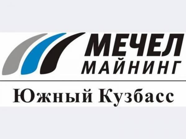 Южный Кузбасс продолжает техническое перевооружение