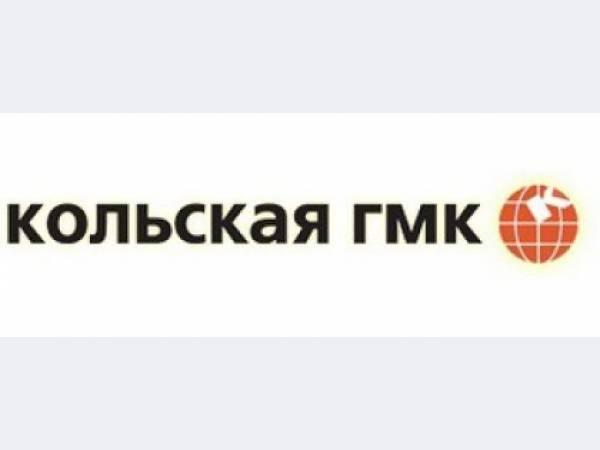 Кольская ГМК модернизирует обогатительную фабрику