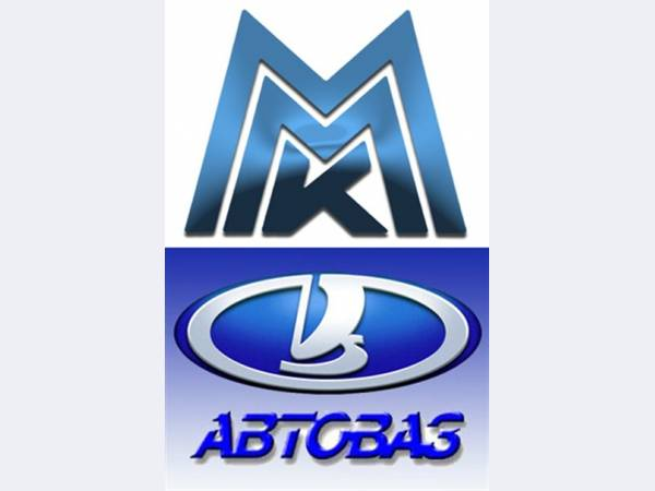 ММК и АвтоВАЗ развивают сотрудничество