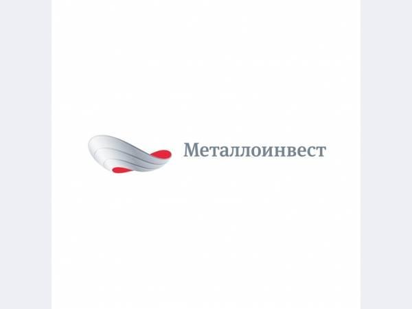 Металлоинвест увеличил чистую прибыль в 2016 году