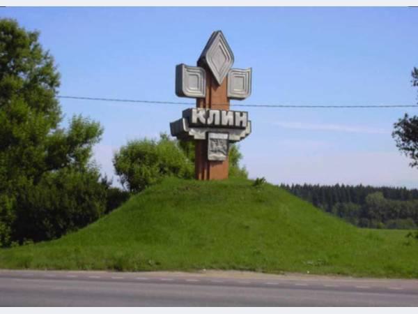 В Клину запущен метизный завод