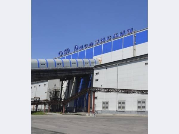 ОФ Распадская переработала 100 миллионов тонн угля