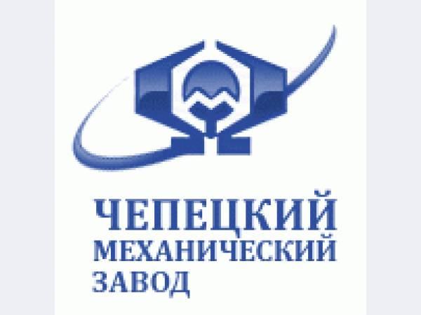 ЧМЗ подтвердил лицензию на образовательную деятельность