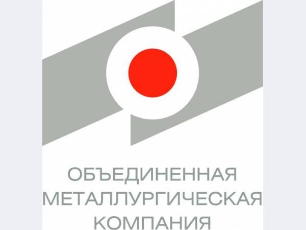 ОМК проводит встречу с партнерами