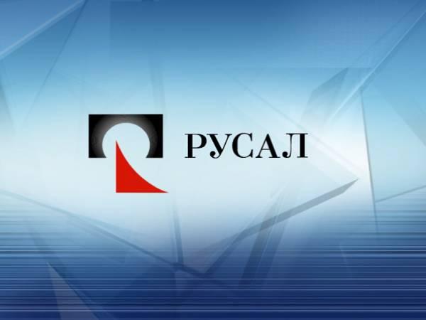 РУСАЛ организует научный фестиваль в Братске