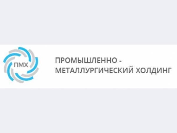 Инвестор намерен вложить в развитие металлургии Тульской области 80 млрд рублей