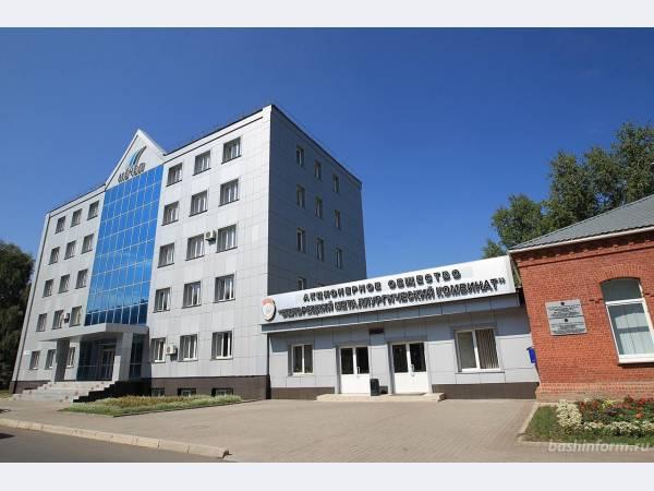 Белорецкий МК стал членом международной ассоциации ЭЛЕКТРОД