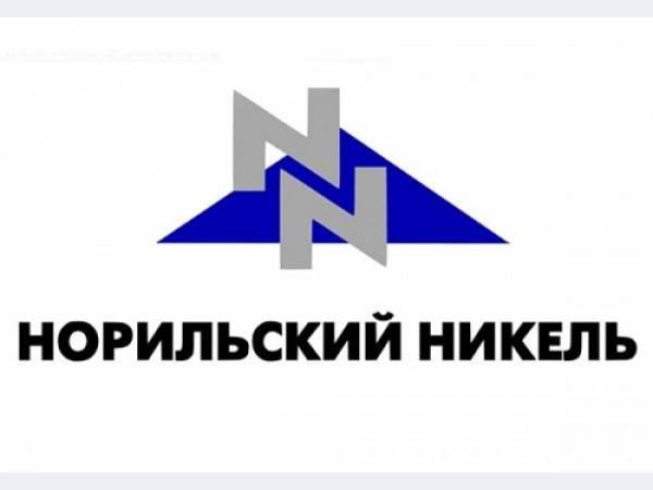 Норникель получил гран-при конкурса Лидер конкурентных закупок