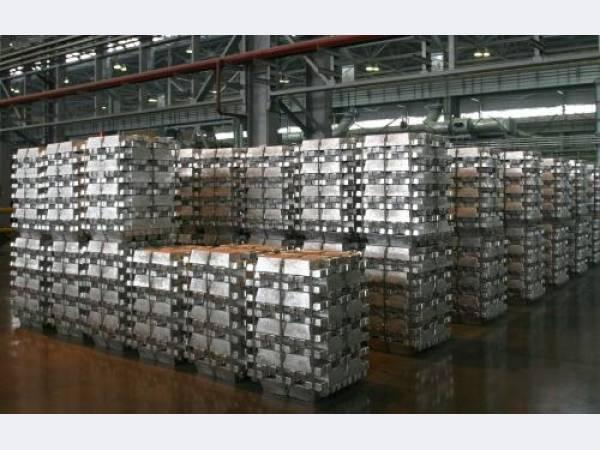 РУСАЛ нарастил производство алюминия в III квартале 2017 г.