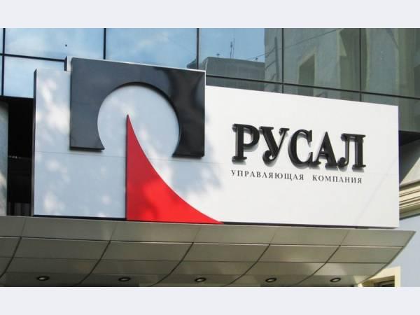 Агентство Fitch повысило рейтинг РУСАЛа