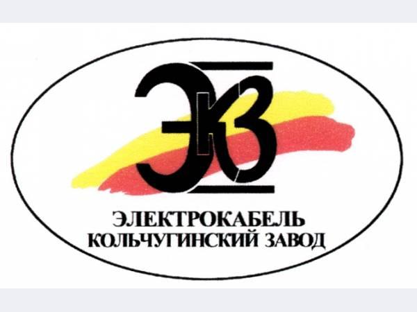 Кольчугинский завод Электрокабель приобрел новую разрывную машину стоимостью 1,5 млн руб.