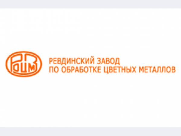 Продолжается техническое перевооружение Ревдинского завода ОЦМ