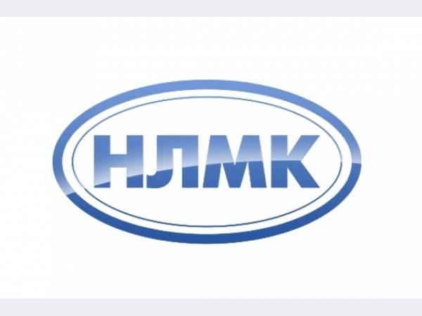 Группа НЛМК выплатит дивиденды за III квартал 2017 г.