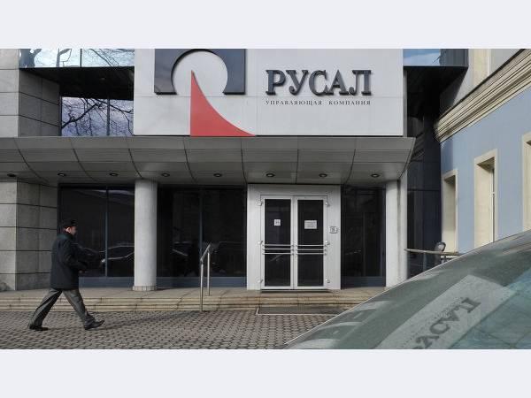 РУСАЛ увеличил чистую прибыль на 46,4%