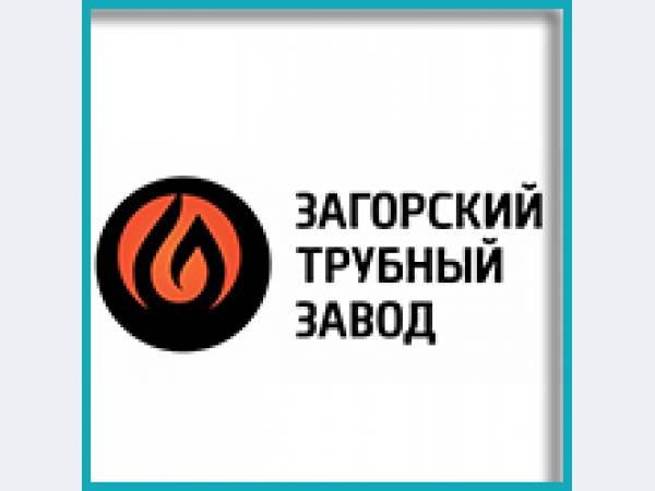 Первая промышленная партия трубошпунта была отправлена с Загорского трубного завода