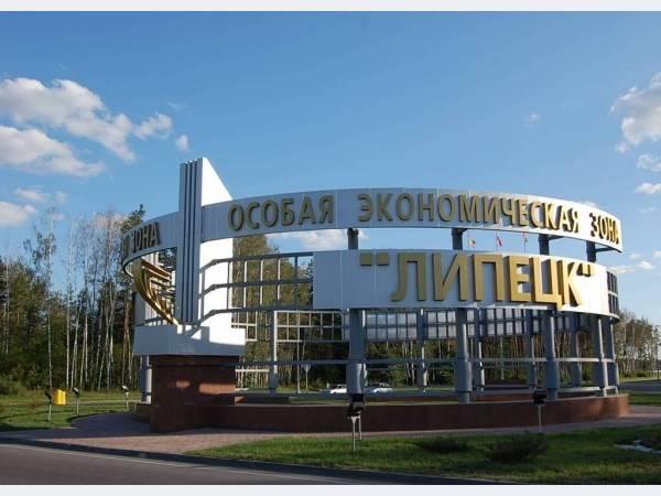В ОЭЗ Липецк появится завод алюминиевых профилей